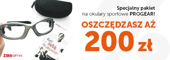 optyk-banerek-luty-2020-OKULARY SPORTOWE